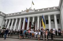 Акция протеста против зонинга. 29 июня 2016 г. Фото Олега Владимирского
