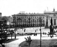 Фото 1918 г.