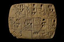 Фото: The British Museum