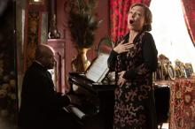 Кадр из фильма «Маргарита»