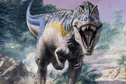 Динозавр-«франкенштейн» найден наюге Аргентины