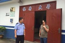 Кадр: видео mytaizhou.net