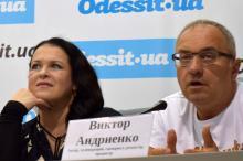 Руслана Писанка и Виктор Андриенко