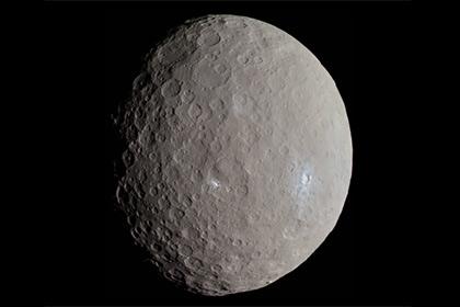 Ученые несмогли найти большие кратеры на миниатюрной планете Церера