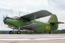 Фото с сайта nevsepic.com.ua