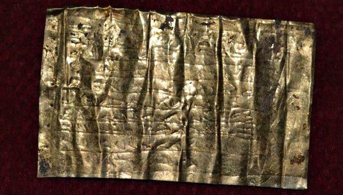 Сербские археологи нашли древние золотые свитки смагическими заклинаниями