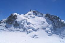 Гора Мон-Моди. Фото: Eltouristo / Wikipedia