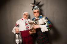 Фото с сайта lime.apostrophe.com.ua