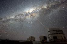 Фото: Y. Beletsky / ESO