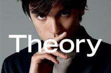 Фото: Theory