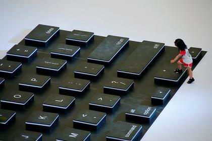 ВСША ввозрасте 75 лет скончался создатель первого ноутбука Джон Алленби