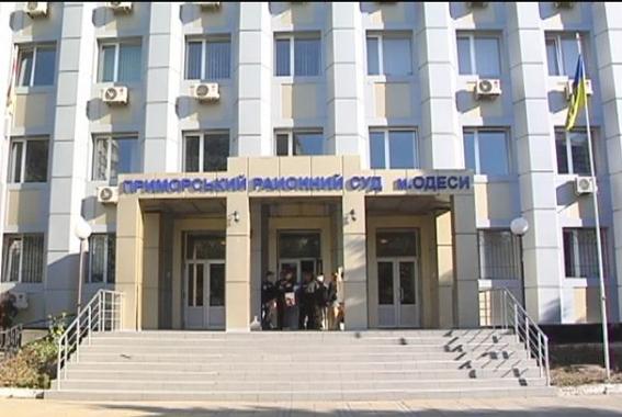 Милиция получила сообщение озаминировании суда вОдессе