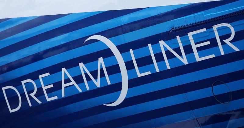 Новый Boeing за $325 млн купил китаец для личного пользования