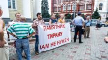 Фото с сайта change.org