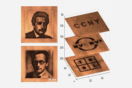 Американские физики посоветовали обновленный тип носителя информации
