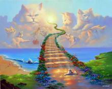 Мост Радуги. Иллюстрация: wp-b.com