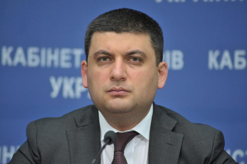 Гройсман возьмет под контроль ситуацию вОдесской области после Саакашвили