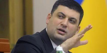 Вице-премьер Украины впух ипрах разнес коммунальные службы Одессы