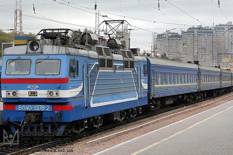 «Укрзализныця» назначила еще 2 дополнительных поезда вОдессу нановогодние праздники
