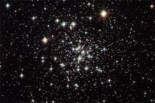 Фото: Gilles Chapdelaine / ESA / Hubble / Zumapress / Globallookpress.com