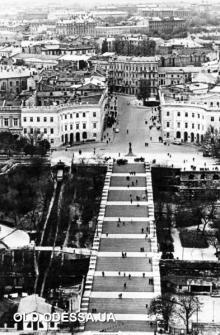 Одесса, 1960-е годы