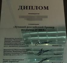 Фото пресс-центра СБУ
