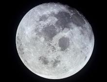 Луна. Фото: NASA