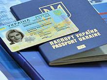 Фото: newsru.ua
