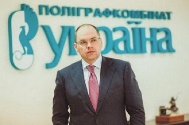 Одесскую ОГА возглавил Максим Степанов