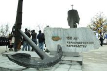 Фото (архив): Официальный сайт Одессы