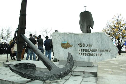 Фонд госимущества принял решение пустить смолотка Черноморское морское пароходство