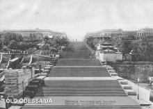 Лестница Николаевского бульвара. Из фотоальбома, изданного И. Покорным. Одесса, 1914 г.