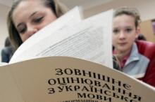 Иллюстрация: 032.ua