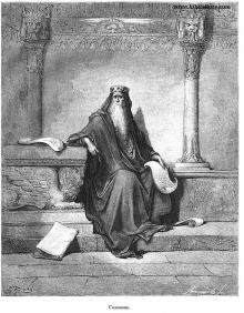 Царь Соломон в преклонных летах. Гравюра Густава Доре