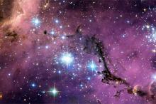 Фото: ESA / NASA / Hubble