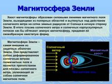 Иллюстрация с сайта prezentacii.info
