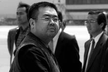 Ким Чон Нам. Фото: Shizuo Kambayashi / AP