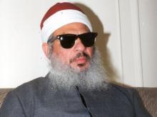 Умар Абд ар-Рахман. Фото: Wikipedia