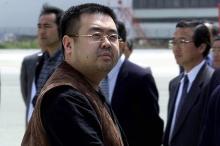 Ким Чен Нам. Фото: Shizuo Kambayashi / AP