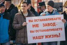 Фото: 048.ua