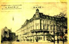 Банкинрский дом О.С. Хаис, Одесса