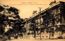 Бессарабско-Таврический земельный банк, Одесса
