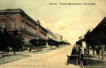Государственный банк, Одесса