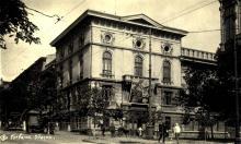 Госбанк, Одесса, 1930-е годы