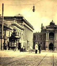 Соединенный банк, Одесса