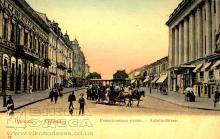 Ришельевская угол Дерибасовской, Одесса