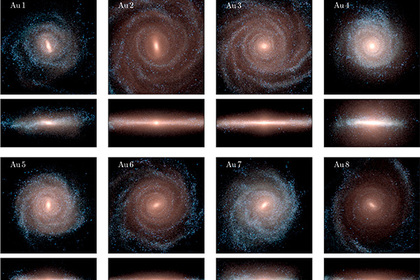Открыты быстрорастущие галактики ранней Вселенной