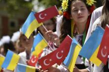 В день открытия парка. Фото с сайта Президента Украины