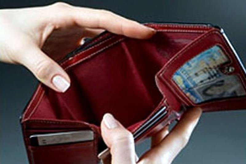 ВОдесской области работник банка воровал деньги скарточек пожилых людей