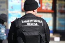 Иллюстрация: glavcom.ua